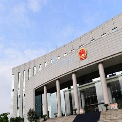 云南曲靖市中级人民法院