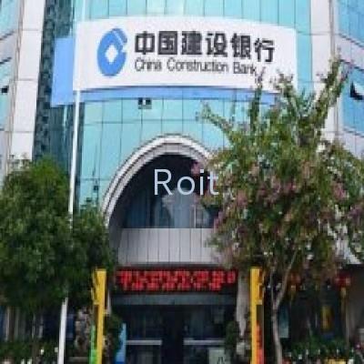 中国建设银行南平分行