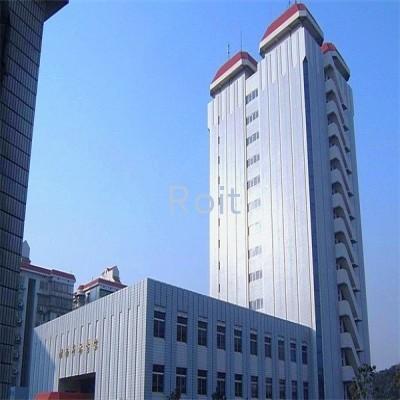 湖南省档案馆